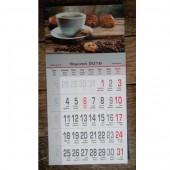 Duże Kalendarze Magnetyczne na lodówkę 2017 r.
